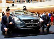 Volvo V40 launch event